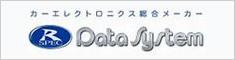Data system データシステム