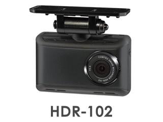 HDR-102(COMTEC)