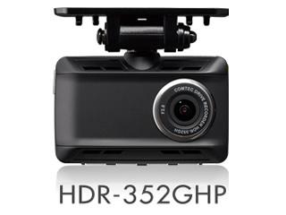 HDR-352 GHP(COMTEC)