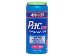 カーエアコンのリフレッシュに! WAKO'S パワーエアコンプラス ¥5,500